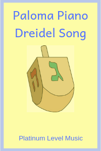Paloma Piano - The Dreidel Song - Cover